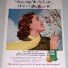 1953 Halo Shampoo Vintage Color Print Ad - Halo Glorifies It