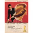 1958 Halo Shampoo Vintage Color Print Ad Celebrity Farley Granger