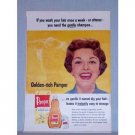1957 Pamper Golden Liquid Shampoo Vintage Color Print Ad