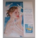 1958 Dove Bath Bar Color Print Ad - Creams Your Skin