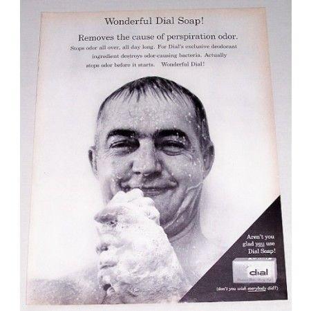 1958 Dial Soap Vintage Print Ad - Wonderful Dial Soap!