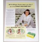 1942 Camay Soap Color Print Ad - Will He Whisper Praises...