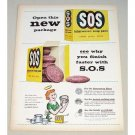 1959 SOS Interwoven Soap Pads Color Print Art Ad