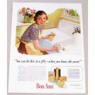 1941 Bon Ami Powder Vintage Color Print Ad - Do This In A Jiffy