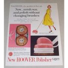 1958 Hoover Polisher Color Print Ad - Scrub, Wax and Polish