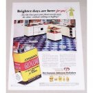 1947 Johnson's Glo-Coat Self Polishing Floor Wax Color Print Ad