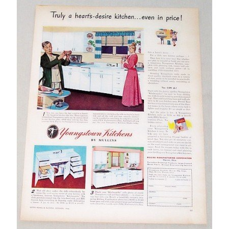 1946 Mullins Youngstown Kitchens Color Print Ad