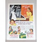 1945 Rinso Soap Detergent Vintage Print Ad - Whistle While You Work