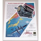 1945 Allison Aircraft Engine Wartime Color Print Art Ad STAR'S EYE VIEW