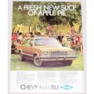 1978 Chevy Malibu Automobile Color Print Car Ad - Fresh Slice