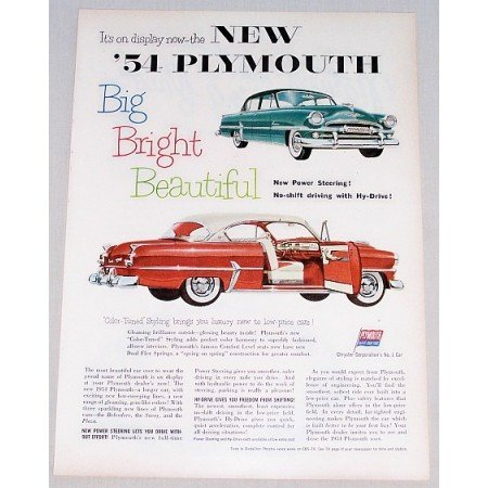 1954 Plymouth Automobile Color Print Car Ad Ad - Big Bright..