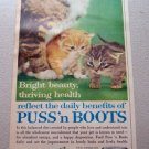 1961 Puss 'n Boots Cat Food Color Print Ad - Three On The Watch