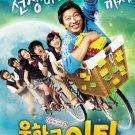 English Teacher  Korea