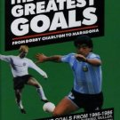 FIFA World Cup Greatest Goals