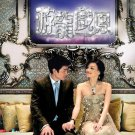 Looking For A Star - Andy Lau