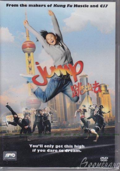 Jump 2009
