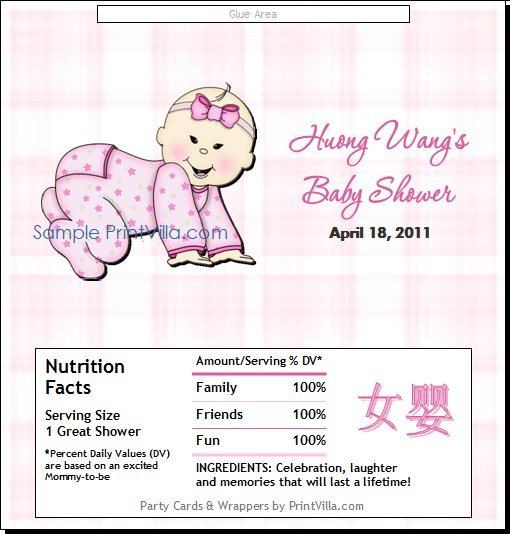 Asian Plaid Pink Candy Bar Wrapper