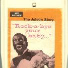 "Al Jolson - The Jolson Story "" Rock-a-bye your baby..."" 8-track tape"