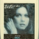 Olivia Newton-John - Let Me Be There 8-track tape