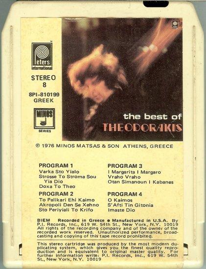 Mikis Theodorakis -  The Best Of Theodorakis 1976 MINOS GR 8-track tape