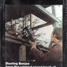 Dueling Banjos - From The Original Soundtrack Sealed 8-track tape