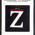 Mikis Theodorakis - Z Original Soundtrack Recording Sealed 8-track tape