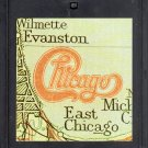 Chicago - Chicago XI 8-track tape