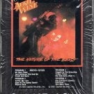 April Wine - The Nature Of The Beast Sealed 8-track tape