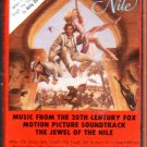 The Jewel Of The Nile - Motion Picture Soundtrack Cassette Tape
