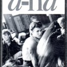a-ha - Hunting High Or Low Cassette Tape