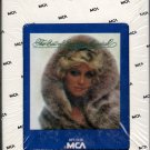 Barbara Mandrell - The Best Of Sealed 8-track tape