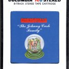 The Johnny Cash Family - Christmas Sealed 8-track tape
