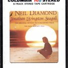 Neil Diamond - Jonathan Livingston Seagull Soundtrack 8-track tape