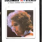 Bob Dylan - At  Budokan Vol 2  8-track tape