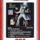 Elvis Presley - The Elvis Medley 1982 RCA 8-track tape