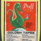 Puff The Magic Dragon - Golden Tapes (Various) 1972 AA Records RARE 8-track tape