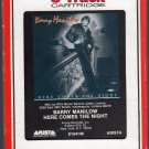 Barry Manilow - Here Comes The Night 1982 RCA 8-track tape
