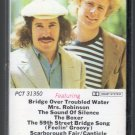 Simon & Garfunkel - Greatest Hits Cassette Tape