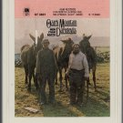 Ozark Mountain Daredevils - Men From Earth 8-track tape