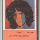 Billy Squier - Emotions In Motion 1982 Cassette Tape