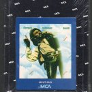 The Steve Gibbons Band - Rollin' On MCA Sealed A21B 8-track tape