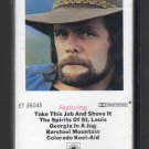Johnny Paycheck - Take This Job And Shove It Cassette Tape