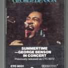 George Benson - In Concert Summertime Cassette Tape