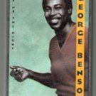 George Benson - Give Me The Night Cassette Tape