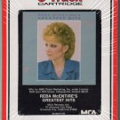 Reba McEntire - Greatest Hits 1987 RCA Sealed 8-track tape
