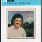 Freddy Fender - The Texas Balladeer CRC 8-track tape