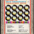 Roy Orbison - More Of Roy Orbison's Greatest Hits GRT Dunhill 8-track tape