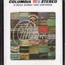 Chicago - Chicago Greatest Hits Vol II 1981 8-track tape