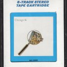 Chicago - Chicago 16 XVI 1982 CRC A43 8-track tape