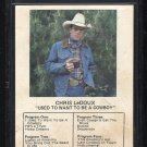 Chris LeDoux - Used To Want To Be A Cowboy 1982 ACS T2 8-track tape